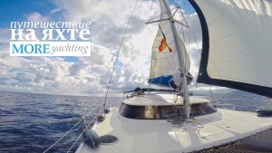 MORE Yachting – Best Travel Adventure Ever